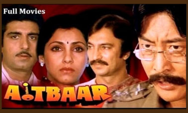 aitbaar-film-review-aumaparna