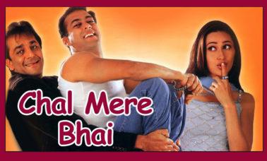 chal-mere-bhai-review-aumaparna