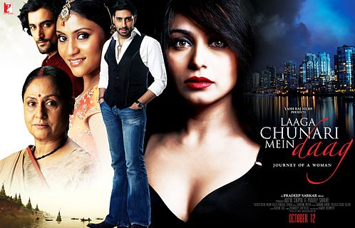 Comparitive Analysis – Aaina vs. Laga Chunari Main Daag