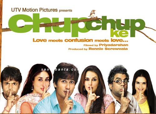 Chup chup ke – Hindi film review by Aumaparna