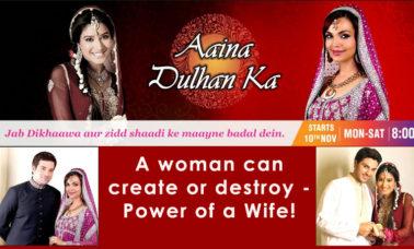 aaina-dulhan-ka-review-aumaparna