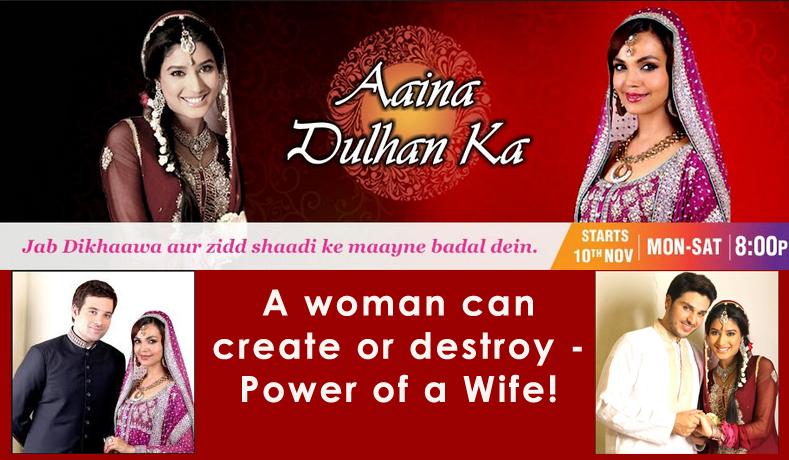 Aaina Dulhan Ka – A Review