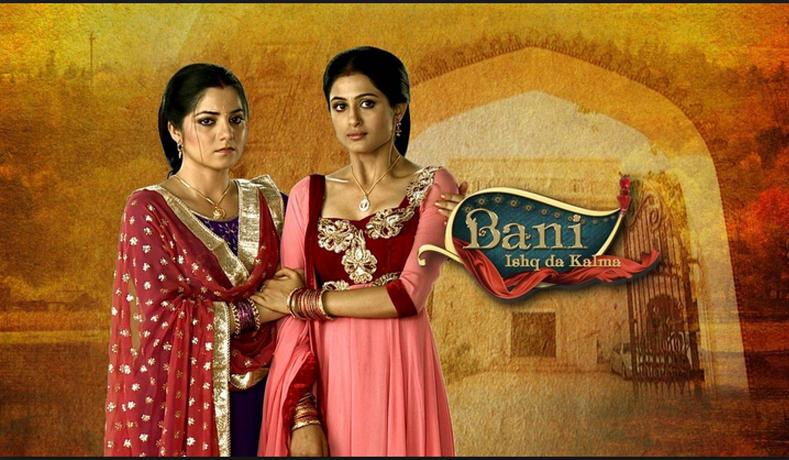 Bani Ishq Da Kalma – Hope its an eye opener !