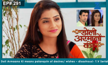 doli-armano-ki-tv-serial-review