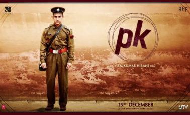 pk-film-review-aumaparna
