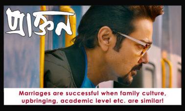 praktan-bengali-film-review