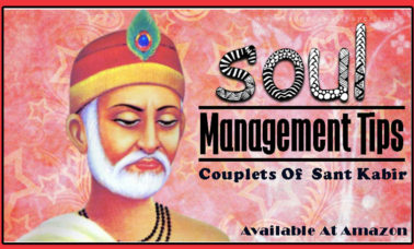 soul-management-tips-sant-kabir