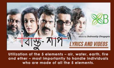 vaastu-saap-bengali-film-review