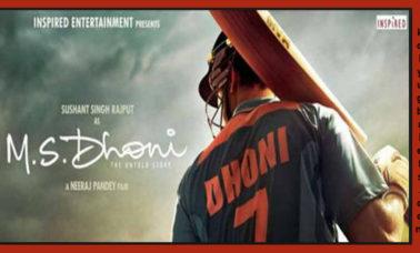 dhoni-film-review-aumaparna