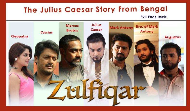 Zulfiqar – Bengali Film Review