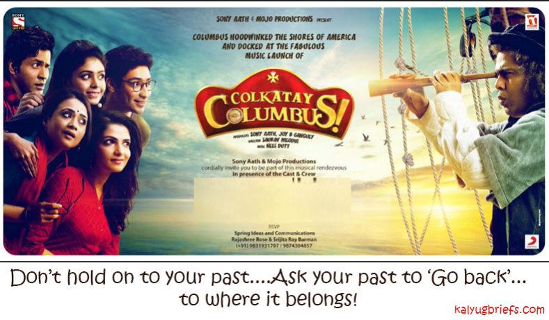Colkatay Columbus – Bengali Film Review