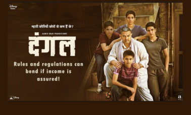 dangal-review-kalyug-briefs