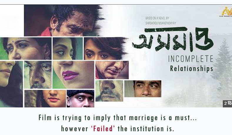 Asamapta – Bengali Film Review