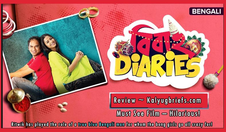 Bibaho Dairies – Review By Kalyug Briefs