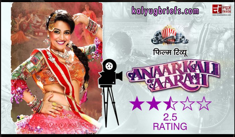 Anarkali of Aarah – Film Review