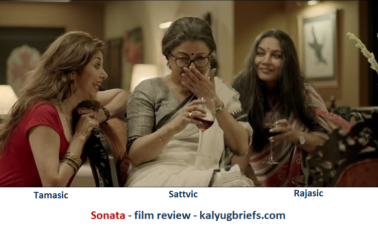 sonata-film-review-aumaparna