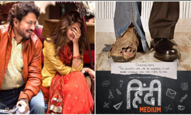 hindi-medium-film-review-kalyug-briefs