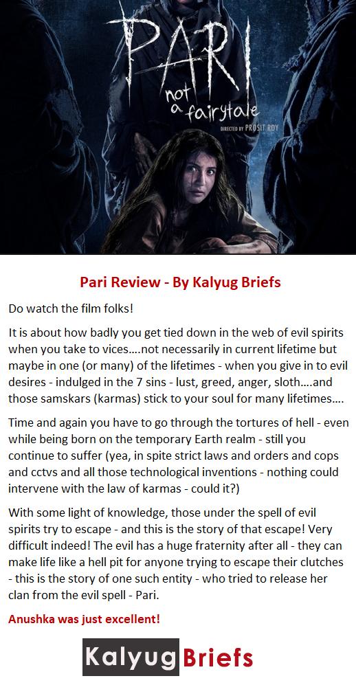 pari-review-kalyug-briefs