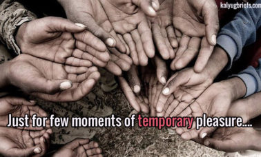 temporary-pleasure
