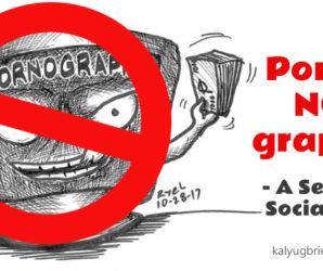 Pornography – A Serious Social Evil – Pablo Cuadra