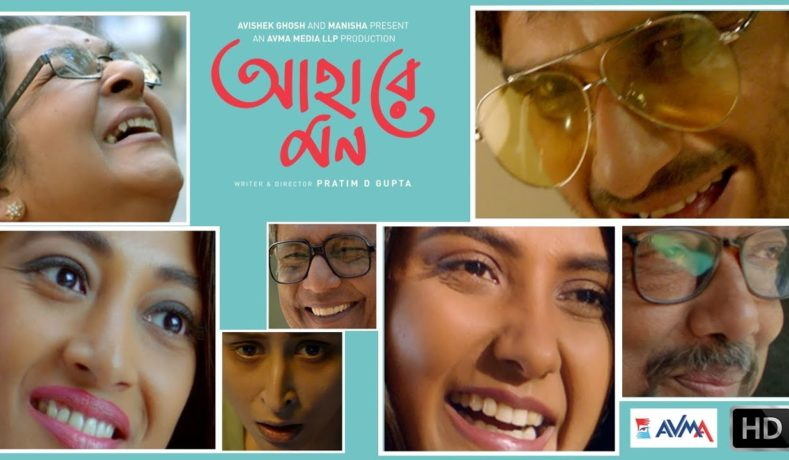 Ahare Mon – Bengai Film Review, Kalyug Briefs