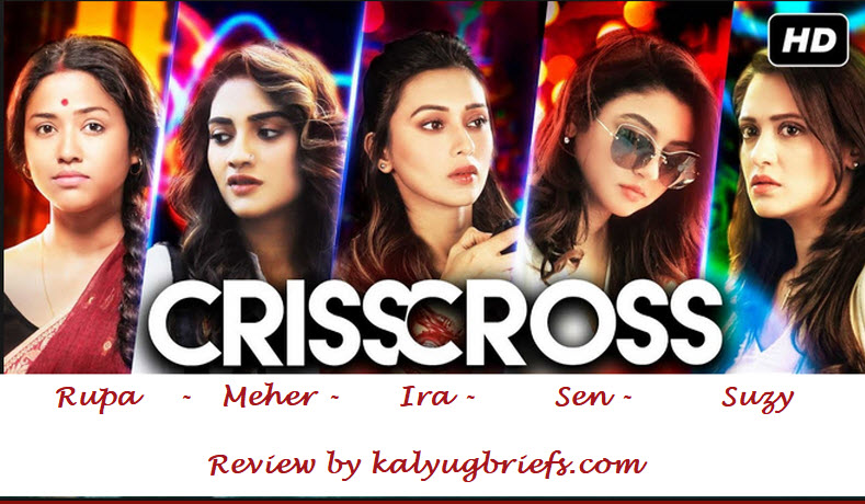 Crisscross – Bengali Film review by Kalyugbriefs.com