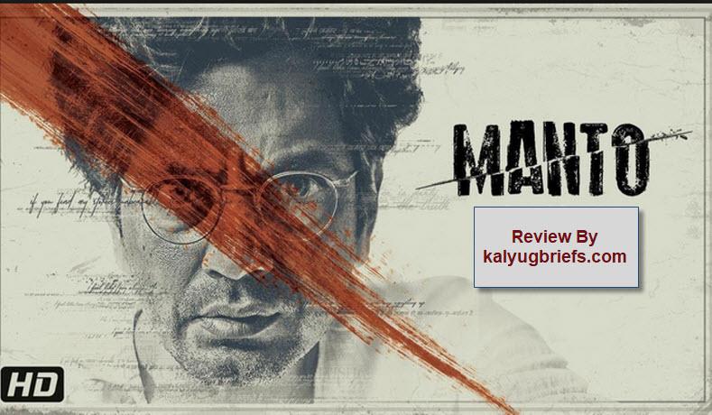 Manto – A Kalyug Briefs Review