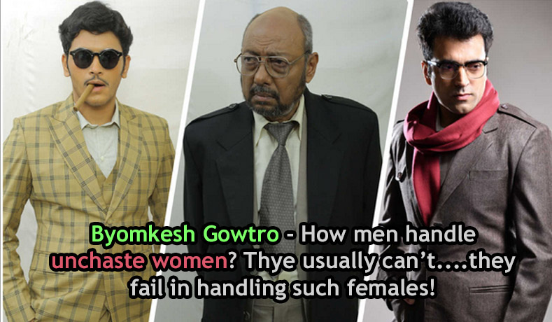 Byomkesh Gowtro – Bengali Film Review