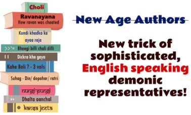 new-age-authors