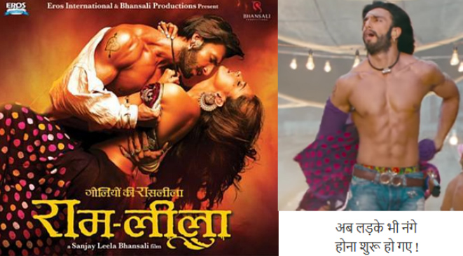 Ramleela or Ravanleela? Film Review