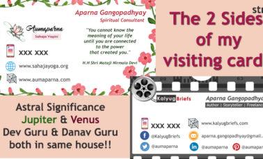 guru-9th-house