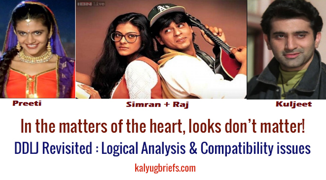 In the matters of the heart, looks don't matter! DDLJ Revisited!