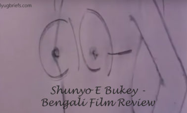 sunyo-e-buke